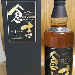 Kurayoshi 倉吉18年 55%alc. (響21 山崎18 竹鶴21)