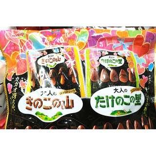 日本 造型巧克力綜合包