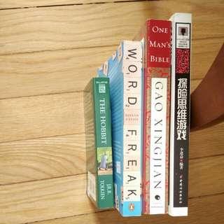 Novels Etc - Hobbit, Word Freak, One Man's Bible, 探险思维游戏