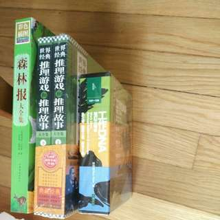 Chinese Books - various