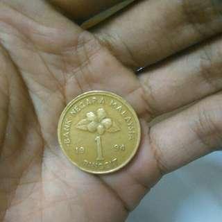 Duit syiling emas lama 94
