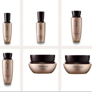 ❗️Worth $200+❗️Sulwhasoo Timetreasure Set