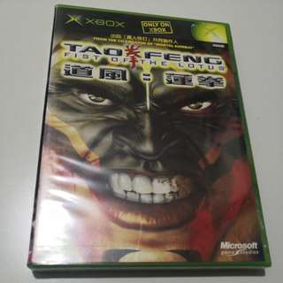 XBox Tao Feng: Fist Of The Lotus