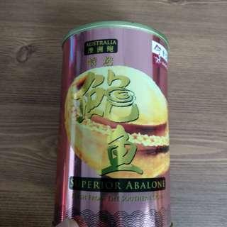 Eu Yang Sang Australian Abalone