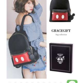 Grace Gift Taiwan Bag - Disney Edition