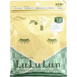 Lululun Green Tea Mask (7 sheets per pack)