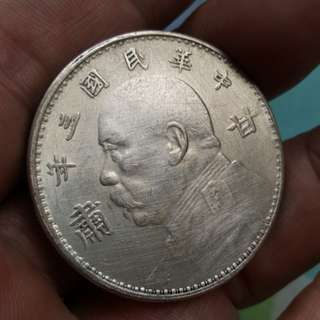 China coin - CC10  民国三年甘肃壹圆银币  http://auction.artron.net/paimai-art5121340227/