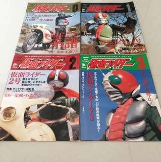 Kodansha Kamen Rider Official File Magazine