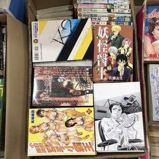 Chinese Manga