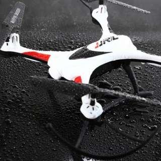 JJRC H31 2.4GHZ 4CH WATERPROOF RC QUADCOPTER DRONE (WHITE) 29.00 x 29.00 x 9.00 cm
