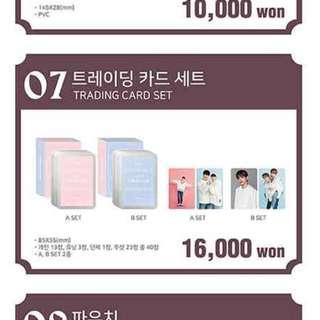 Seventeen小卡 caratland trading card set A