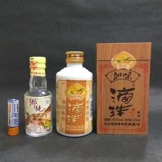 中國酒辦2支(9250 1088)