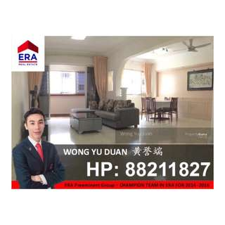 387 Yishun Ring Road HDB EA For Sale!