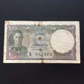Ceylon 1949 King George 1 Rupee banknote