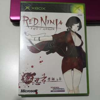 XBox Red Ninja: End Of Honor