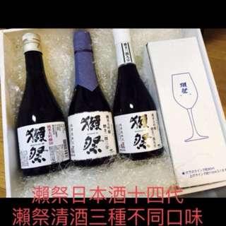 瀨祭日本清酒3瓶300ml付高腳杯