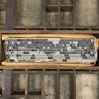 全新香港達興鑄字制活版印刷字粒12 pt NOS