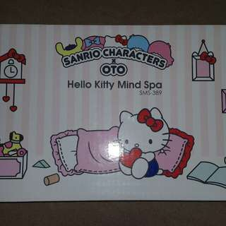OTO × Hello Kitty Mind Spa 眼舒適