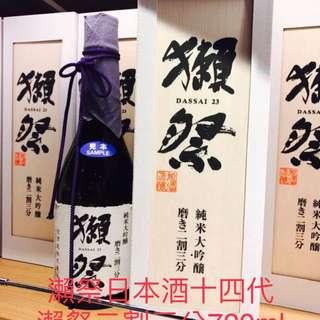 瀨祭日本清酒720ml 二割三分