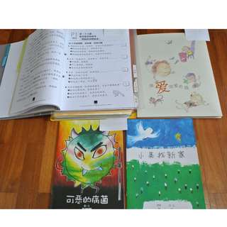 Chinese Berries enrichment year 2017 P1 full year materials