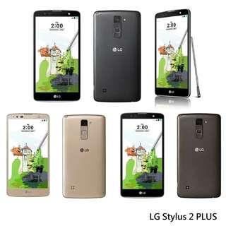 LG Stylus 2 plus K535 16GB DUAL雙卡雙待 (支援 4G LTE及擴充記憶卡) 100%全新原裝水貨