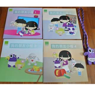 Berries Chinese reader for K2 to P1