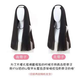 U-shape clip-on black hair extension