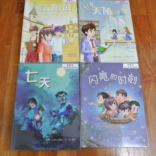 Odonata Chinese Children comic teaching values