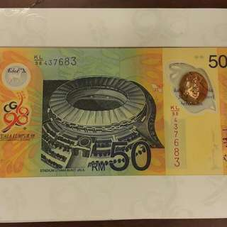 Rm50 Commonwealth Games 1998