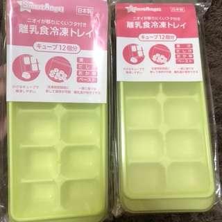 日本制 BB食物果計冰格 (可高温加熱至120度,耐冷-20)