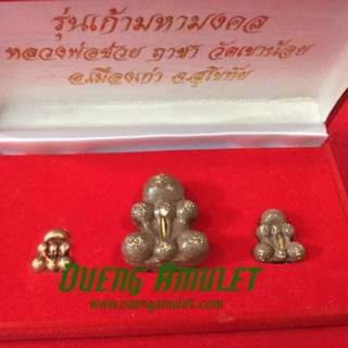 Thai Amulet pidta ghost Lp chuy