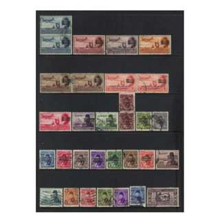 EGYPT King Fouad USED SELECTION BL497