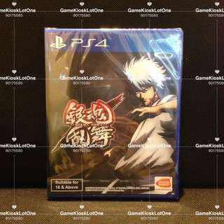 PS4 Game: Gintama Rumble