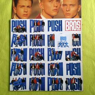 BROS. push. Vinyl record