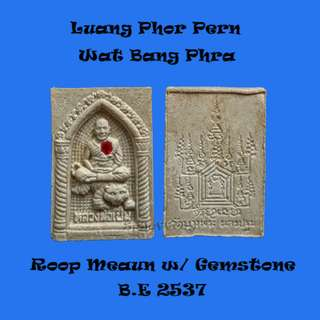 Luang Phor Pern Wat Bang Phra Roop Meaun Lp Pern Inserted with 1 gemstone B.E 2537