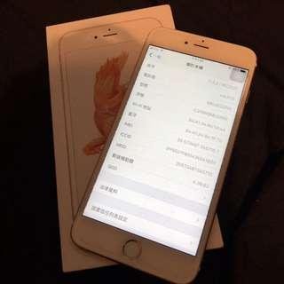 IPhone 6 Plus 128g 粉紅色 pink