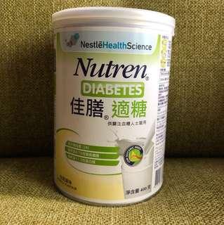 佳膳。適糖Nutren400g