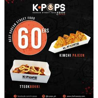 KPOPS BY CHEF R US - 60ers