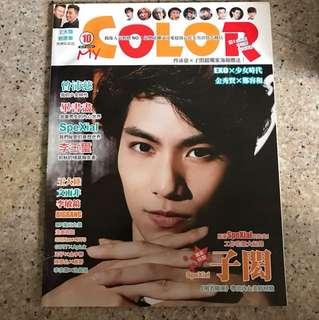taiwan magazine (SPEXIAL)