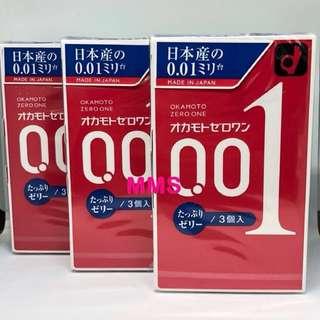 日本直送 最新 藍色潤滑版 Okamoto 岡本0.01 極限超薄安全套  Condom 避孕套 1盒3片
