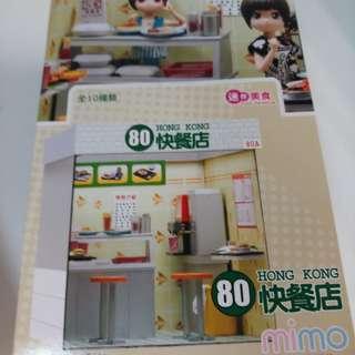 Mimo香港80快餐店食玩 1 盒10