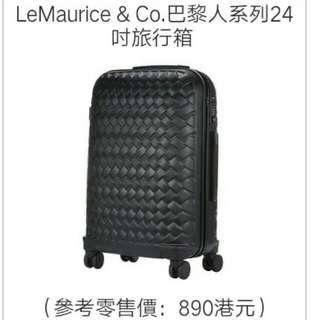 99蚊起bid. 全新 LeMaurice 巴黎人 行李箱 行李喼 24寸 luggage 換領中心拎