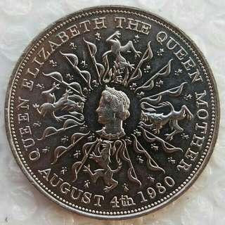 1980年英皇太后八十大壽纪念幣大鎳幣全新