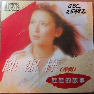 Sarah Chen 陳淑樺 Play By Radio Station Cd Album