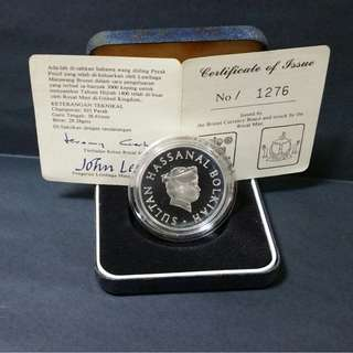 Brunei $50 1980 y o Hijrad silver proof coin