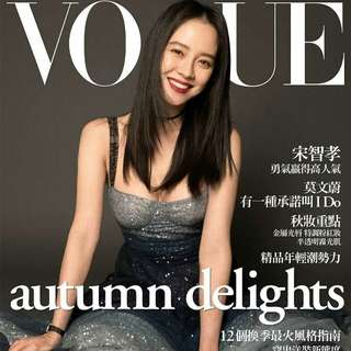VOGUE TAIWAN September 2017 Issue
