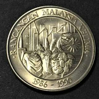 Malaysia 1986 1 ringgit UNC
