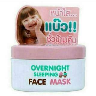 🆕💯👍Overnight Sleeping Mask👍💯🆕