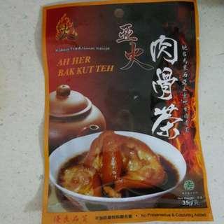 Klang Ah Her Bak kut teh