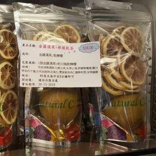 檸檬加金羅漢果